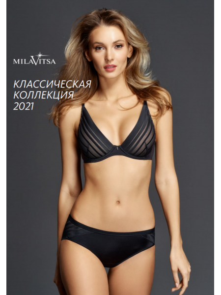 Бюстгальтер 127670 (Milavitsa) (Classic elegant)