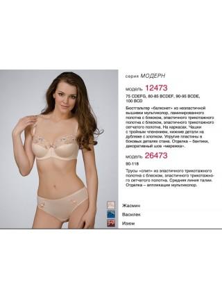 Трусы Fashion 26473