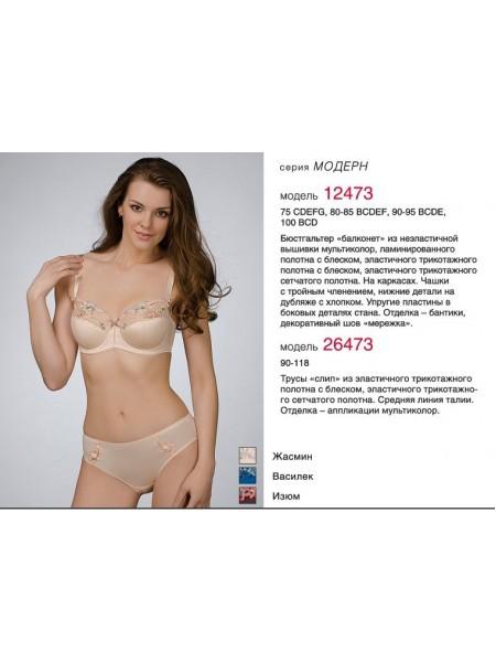 Бюстгальтер Fashion 12473