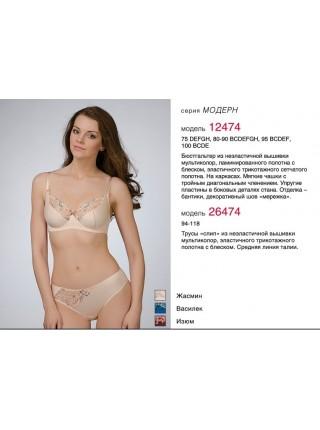 Трусы Fashion 26474